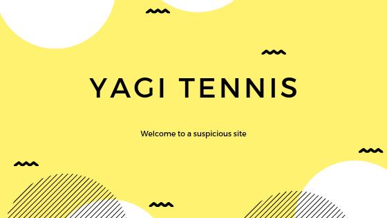 やぎテニス